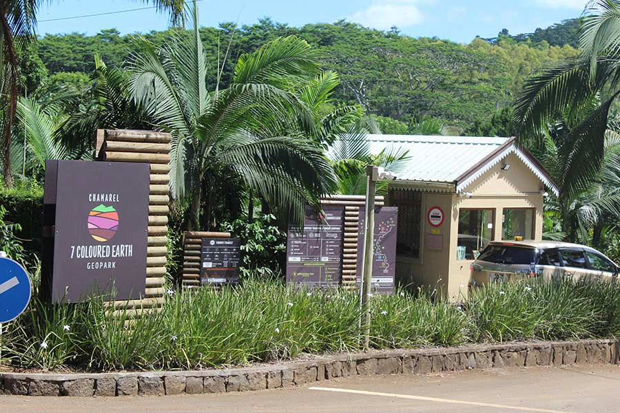 Main Entrance - Ebony Forest - Mauritius